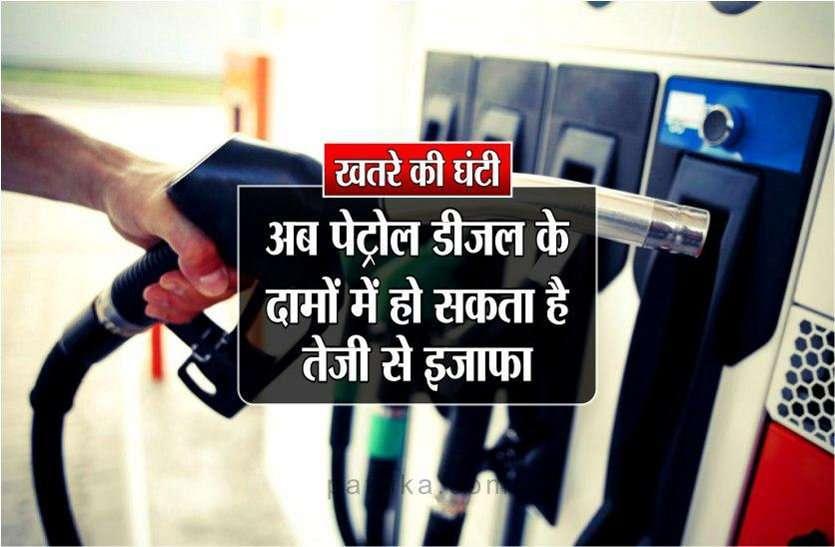 Oil Price Hike: मध्य प्रदेश में अब और बढ़ सकते हैं पेट्रोल डीजल के दाम