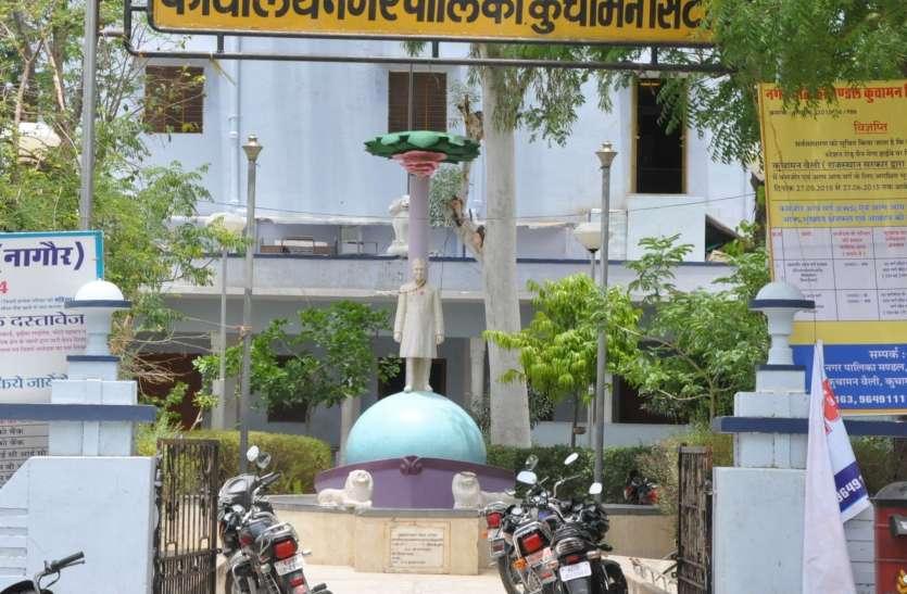 आरटीआईके तहत सूचना नहीं दी तो 25 हजार रुपए का जुर्माना
