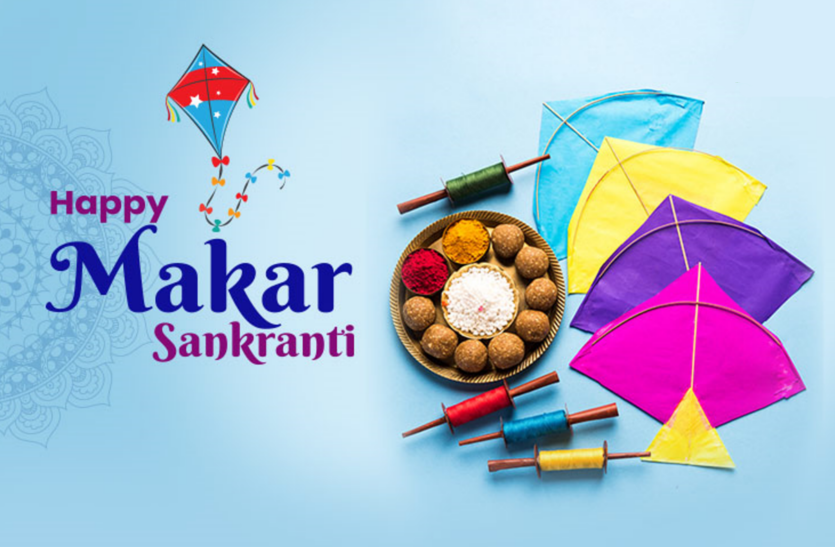 Makar Sankranti 2020: messages status Pongal wishes and images for you