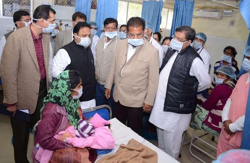 जेके लोन अस्पताल की बदलेगी सूरत,अब ये होगी व्यवस्था, चिकित्सा मंत्री डॉ. रघु शर्मा ने सात दिन में मांगा प्रस्ताव,
