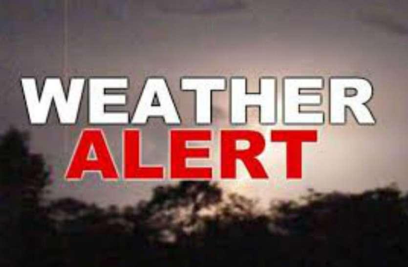 मौसम विभाग के अनुसार आगामी दस दिन में हो सकती है हल्की फुल्की बूंदा बांदी, जानिए आने वाले दस दिनों में कैसा रहेगा मौसम का हाल