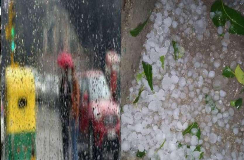 5 जनवरी तक मौसम विभाग की चेतावनी जारी, बारिश ही नहीं अभी पड़ेगे ओले, डीएम ने स्कूल के लिए दिए छुट्टी के आदेश
