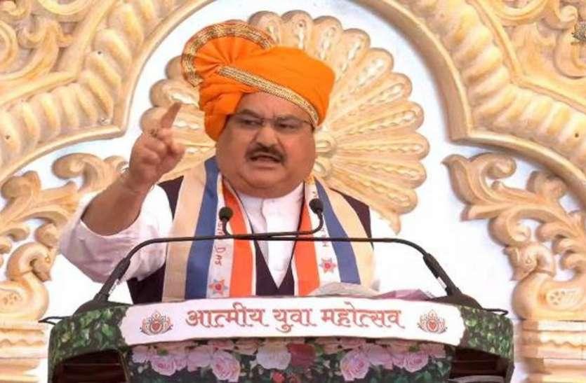 Gujarat : नड्डा ने कहा, धर्म के बगैर विवेकहीन है राजनीति