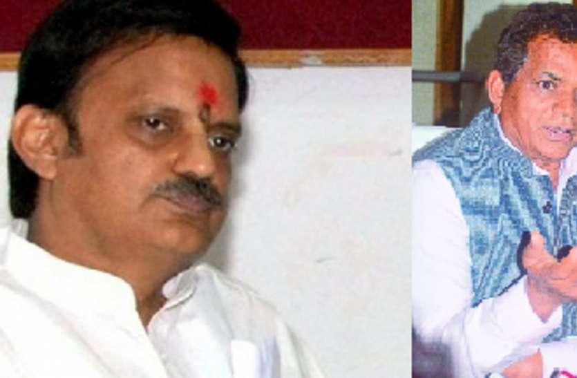 पूर्व मंत्री राजेन्द्र शुक्ला से नगर निगम आयुक्त ने मानहानि के मांगे पांच करोड़