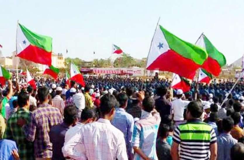 प.बंगाल में कट्टरपंथी इस्लामी संगठन 'पीएफआई ' की रैली नहीं