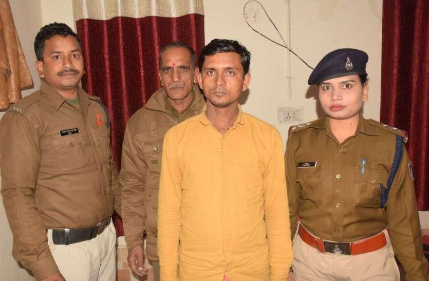 बेंगलुरू में मजदूरी कर रहा था नाबालिग से बलात्कार का आरोपी