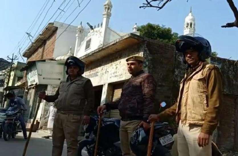 CAA: जुमे की नमाज के दौरान बिजनौर में चप्पे-चप्पे तैनात रही पुलिस