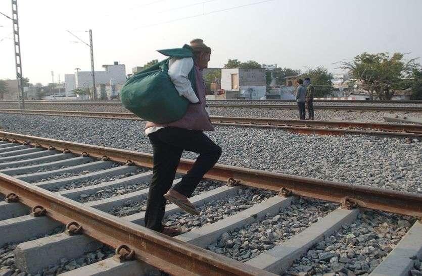 Railway Track- कार्रवाई, समझाइश और ढांचागत विकास से रूकेंगे हादसे