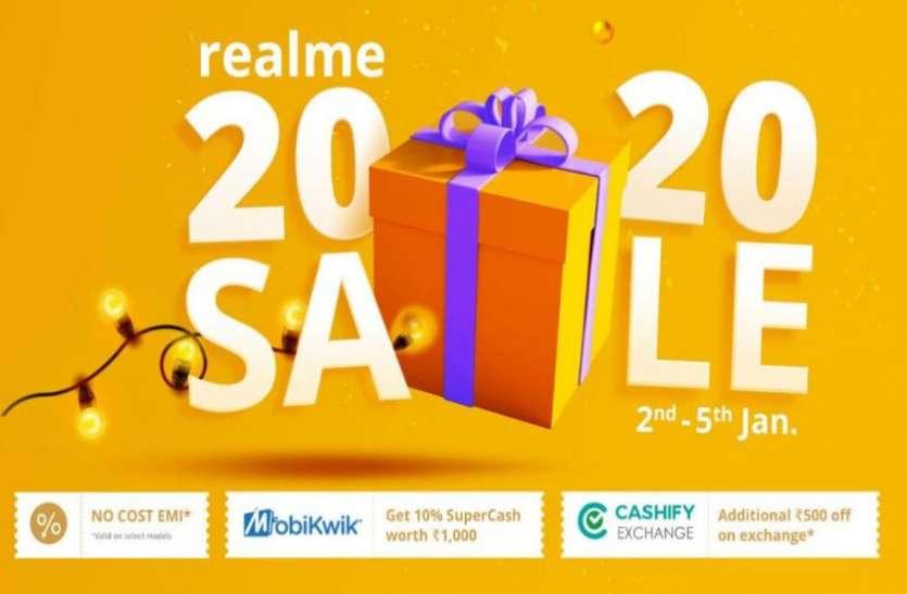 Realme 2020 Sale: जबरदस्त डिस्काउंट के साथ Realme 5 Pro खरीदने का मौका