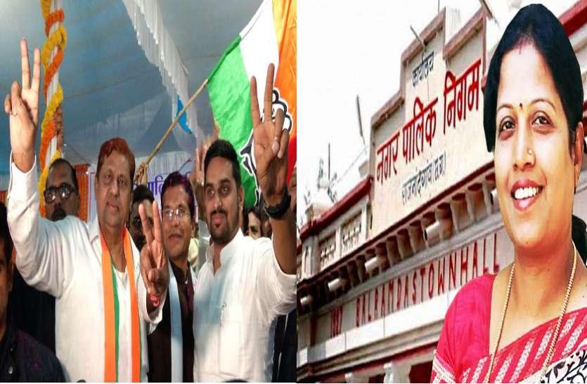 भाजपा के गढ़ में लहराया कांग्रेस का परचम, हेमा देशमुख बनी महापौर