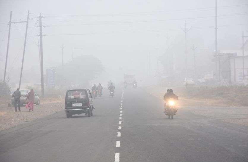 मौसम अलर्ट तापमान में गिरावट, कड़ाके की सर्दी दिन में जले अलाव
