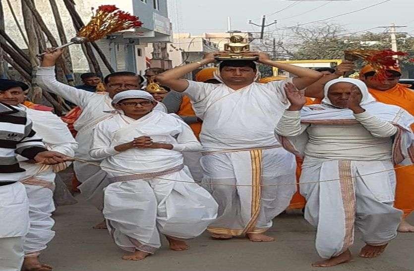 सीमंधर जिनालय के वार्षिकोत्सव पर शोभायात्रा