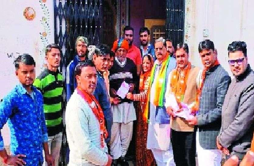 जिले की आठों विधानसभा में भाजपा का 'जनजागरण'