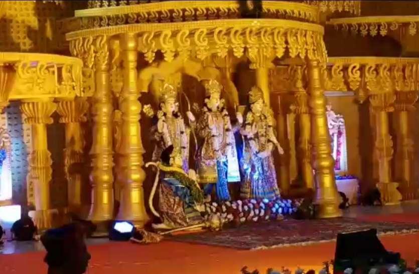 खराब मौसम भी नहीं रोक पाया राम भक्तों को
