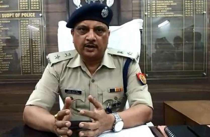 Noida SSP के कथित वीडियो वायरल होने का मामला- Ghaziabad SSP ने उच्चाधिकारियों को भेजा पत्र