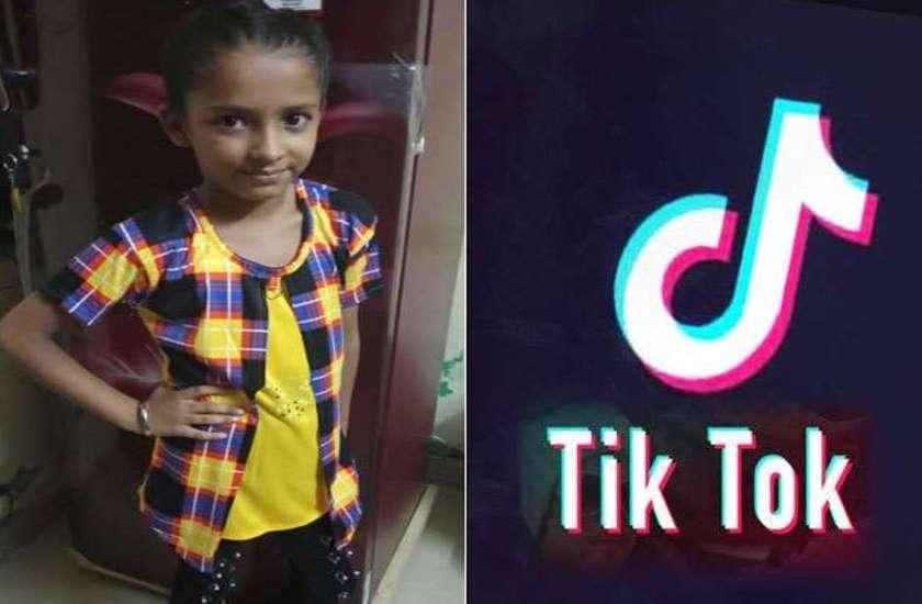 Tik Tok star बनने की चाहत में 10 साल की बच्ची ने किया सुसाइड, बाथरुम में पाइप से लटकर फंदे से लटकी मासूम
