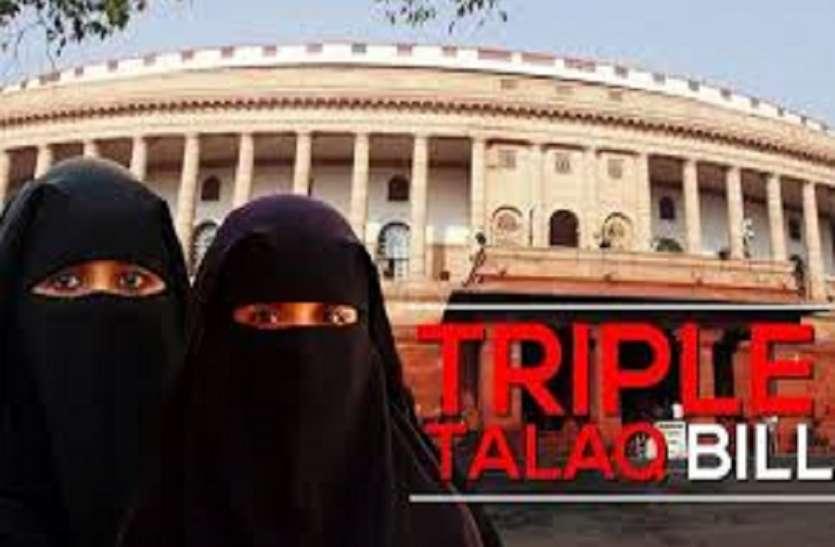 फिर सामने आया ट्रिपल तलाक का मामला, Navi Mumbai में दर्ज हुई दूसरी शिकायत