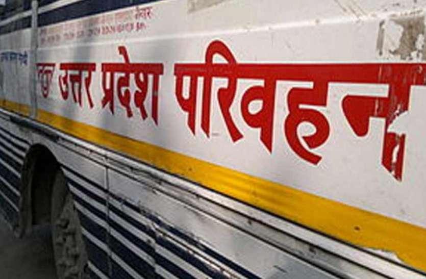 ट्रेन के बाद नए साल से रोडवेज में सफर भी हुआ महंगा, लागू हुई नई दरें