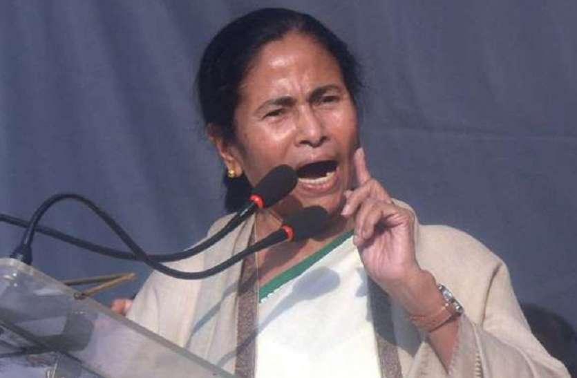 बंगाल की सीएम ममता ने आखिर किस बात पर प्रधानमंत्री को पाकिस्तान का राजदूत कहा