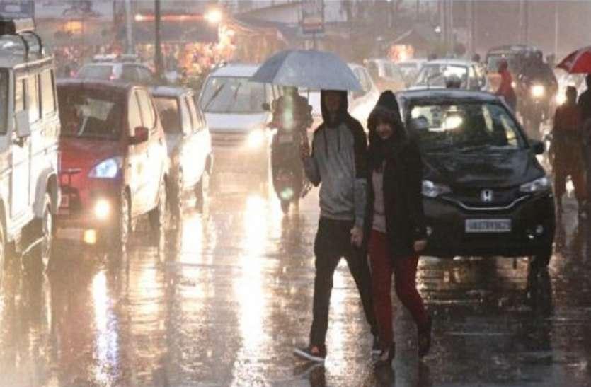 मौसमः दो दिन में बारिश से तर होंगे देश के कई इलाके, फिर लुढ़केगा पारा