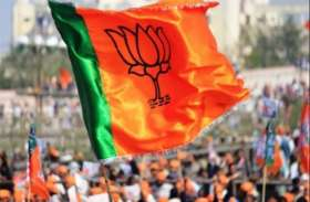 भाजपा की पदयात्रा मेंं संतकबीरनगर में यूपी सरकार के मंत्री रविन्द्र जायसवाल करेंगे नेतृत्व