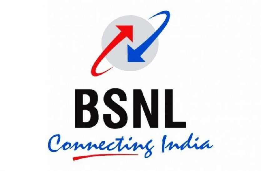 BSNL के इस सस्ते प्लान ने की धमाकेदारी वापसी