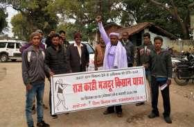 सरकारों के वादाखिलाफी, ठगी, अन्याय एवं शोषण के खिलाफ किसान संघ चला रही अभियान
