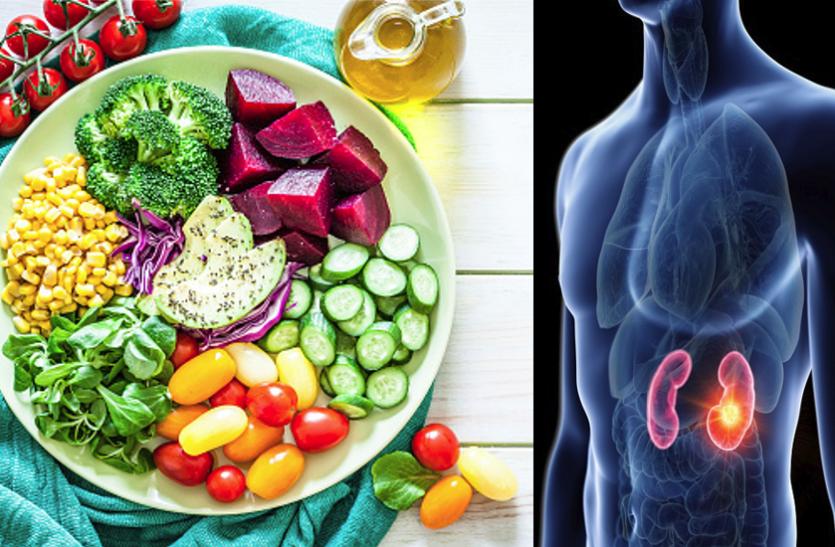 Kidney Health: किडनी को सेहतमंद रखने लिए खाएं मेडिटेरियन डाइट