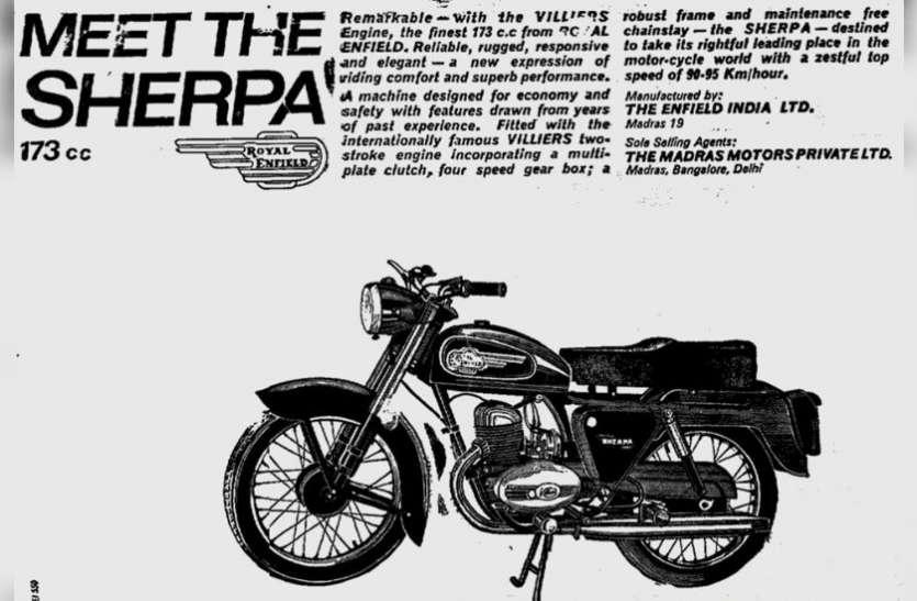 1960 के दशक की Royal Enfield Sherpa बाइक करेगी कमबैक, जानें क्या होगा खास