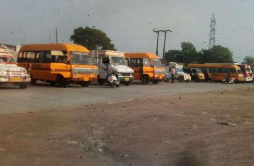 मध्यप्रदेश के इस जिले में बस संचालकों पर लाखों रुपया टैक्स बकाया