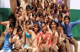 हरियाणा: अंग्रेजी में फर्राटे से बोलेंगे हमारे बच्चे, जाने कैसे