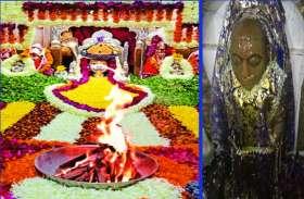 Weather : भगवान भोलेनाथ ताप रहे अलाव, जानें आज के दिन का खास