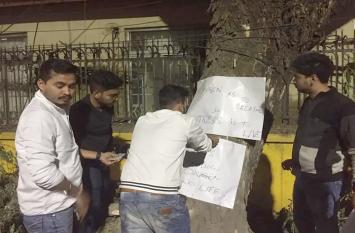 'बिना पेड़ स्मार्ट सिटी किस काम की', त्रिपुरा में पेड़ काटे जाने के खिलाफ युवाओं का आंदोलन