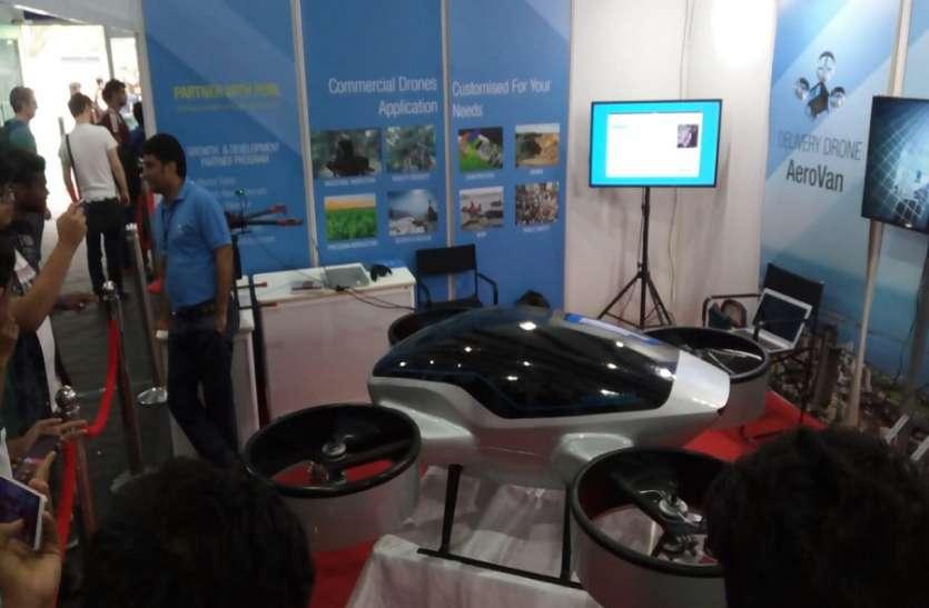 अब जल्द करेंगे उड़ने वाली टैक्सी की सैर, IIT Bombay के टेक फेस्ट में अनोखा नजारा