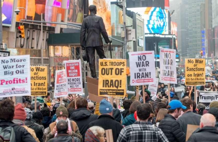 इराक पर अमरीकी हवाई हमले के बाद न्यूयॉर्क में युद्ध-विरोधी रैली