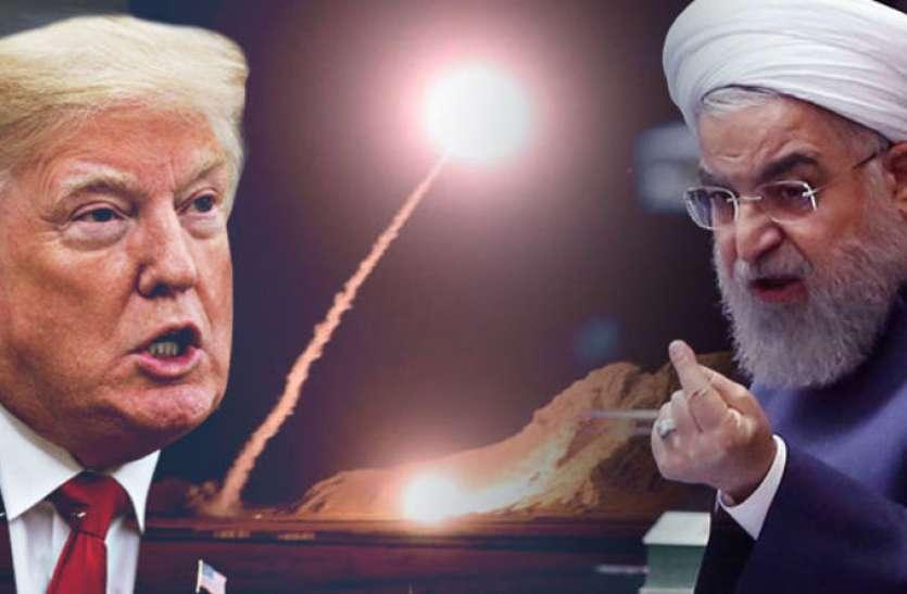 US Iran Tension पर टिकीं हैं दुनियाभर की निगाहें, कई देशों ने दी संयम बरतने की सलाह