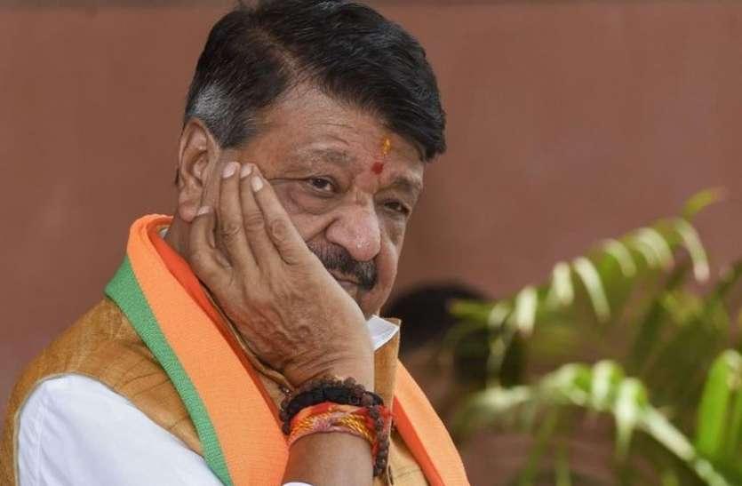 भाजपा महासचिव कैलाश विजयवर्गीय और नेताओं में दर्ज केस में पुलिस ने शुरु की जांच
