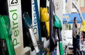 2019 में पेट्रोल 9 रुपए तो डीजल 7 रुपए तक हुआ मंहगा, जनवरी 2020 में 5 रुपए तक हो सकती है वृद्धि
