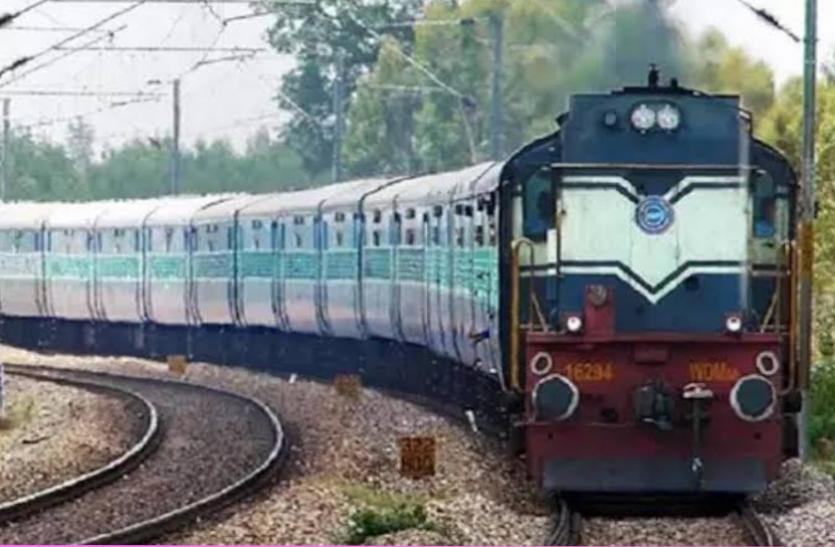 बिहार में दर्दनाक हादसाः ट्रेन की टक्कर से 5 की मौत, दो घायल
