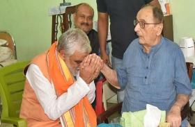 देश की पहली लोकसभा के सदस्य कमल बहादुर सिंह का निधन, नीतीश कुमार ने जताया शोक