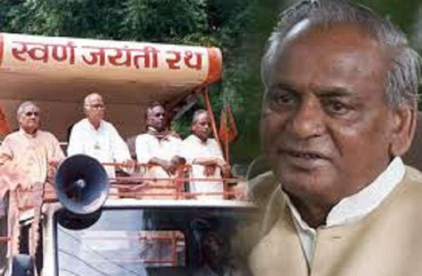 अयोध्या के संतों ने उठाई मांग कल्याण सिंह राम मंदिर ट्रस्ट में हो शामिल