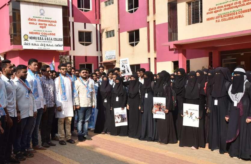 नागरिकता संशोधन कानून के विरोध में कांग्रेस का पत्र आंदोलन