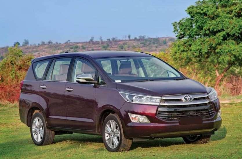 महज 50,000 रुपये में आपकी हो जाएगी नई Toyota Innova Crysta BS6