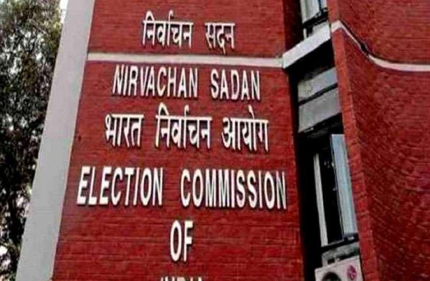 दिल्ली विधानसभा चुनावः कुछ देर में होगा तारीखों का ऐलान, आप की अग्नि परीक्षा होगी शुरू