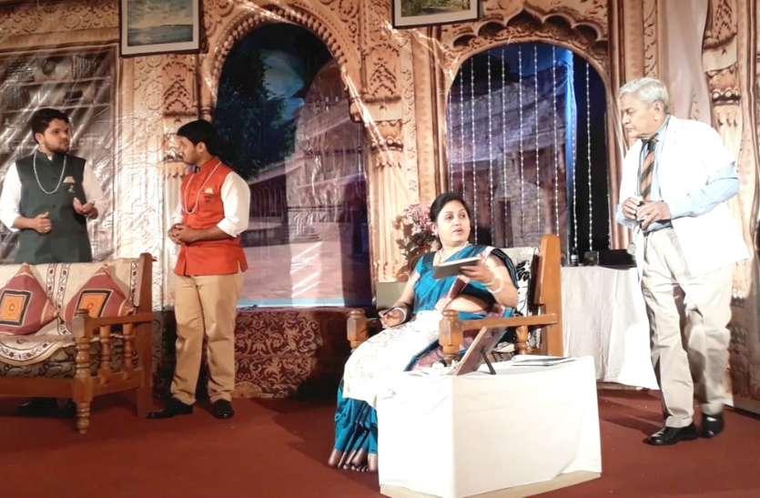 बुरहानपुर में पहली बार : सुंदर मी होणार के मंचन में दिखाया जीवन जीने के गुर