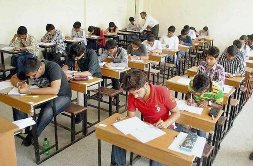 यूपी बोर्ड परीक्षा में तलाशी के नियमों में हुआ यह बदलाव, परीक्षार्थियों को मिलेगी राहत