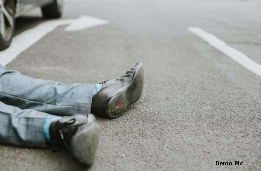 दिल्ली घूमने जा रहे जयपुर के दो युवकों की सड़क हादसे में मौत