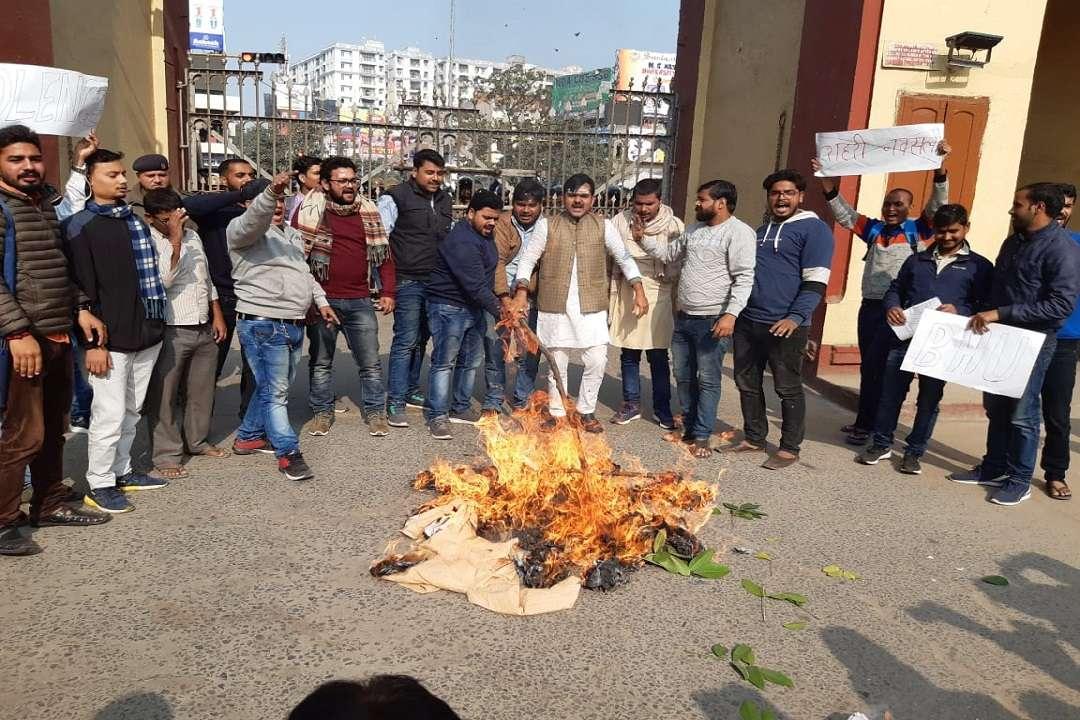 बीेएचयू में विरोध प्रदर्शन करते छात्र
