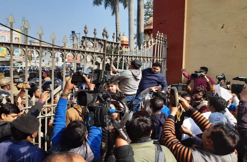 JNU violence के विरोध में BHU के छात्रों ने नियमों को धता बता कर मेन गेट पर किया प्रदर्शन, जलाया वामपंथ का पुतला