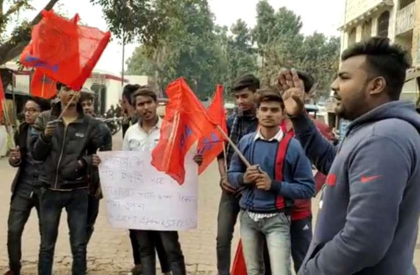 JNU violence अलीगढ़ में एबीवीपी कार्यकर्ताओं ने निकाली मार्च